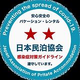 japa2.png