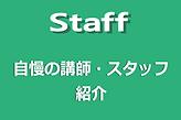 aboutus_menu_4-1.png