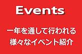 aboutus_menu_2-1.png