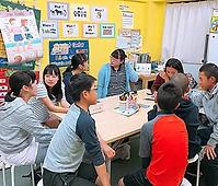 小学生クラス②( Elmt. 4 - 6 graders ) 