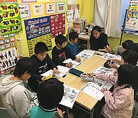 小学生クラス① ( Elmt. 1- 3 graders)