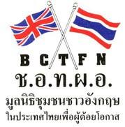 BCTFN-Oct.jpg