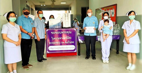 Covid-19: Equipment for Sankhampaeng Hospital