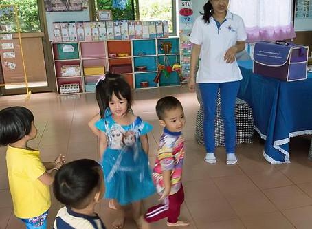 Children's Developmental Screening