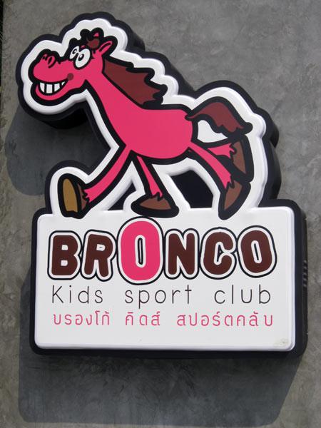 chiang-mai-bronco-kids-sport-club-10988.