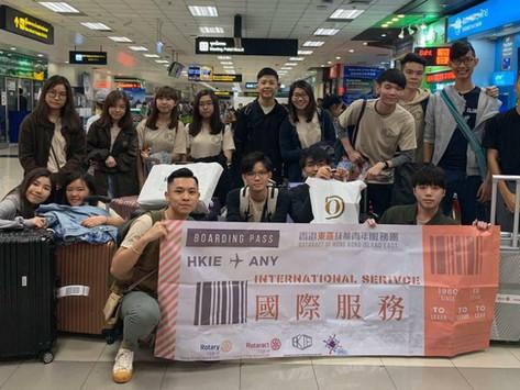 Report from the Rotaract Club of Payap University