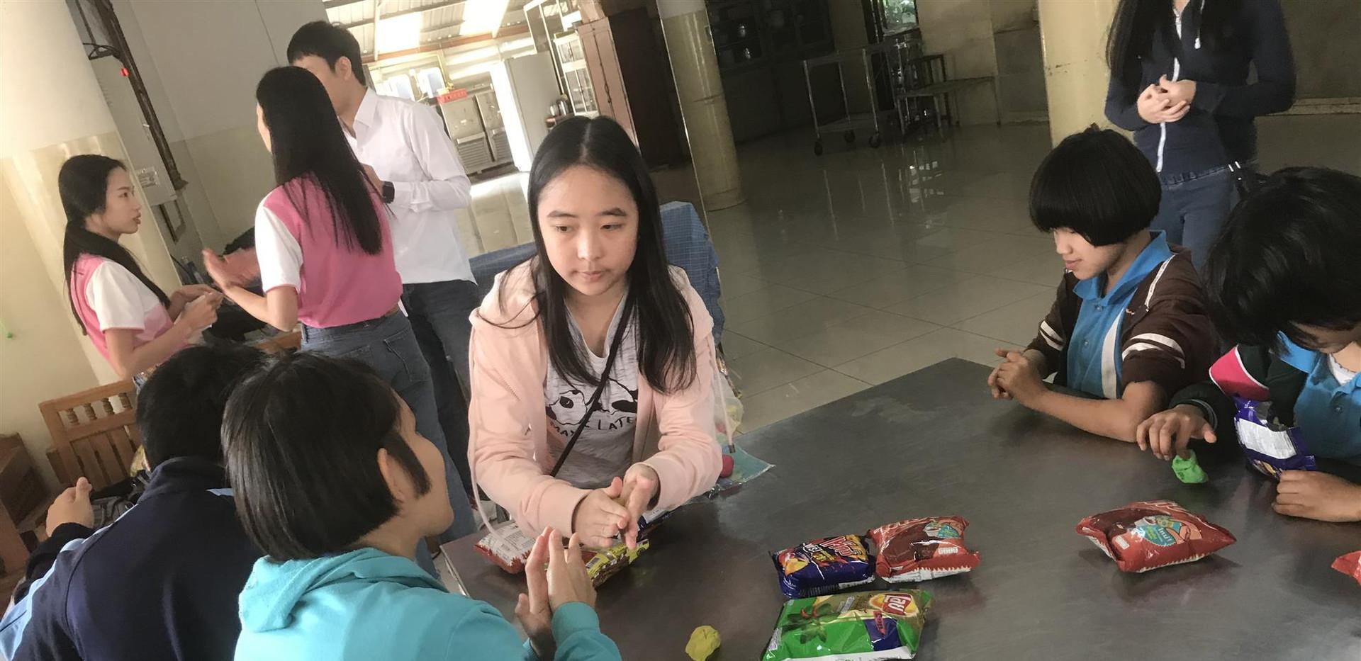 Blind-School-1.jpeg