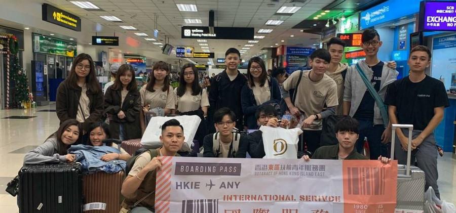 Rotaract-Hong-Kong-Island-East.jpg