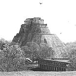 Uxmal - Mexico