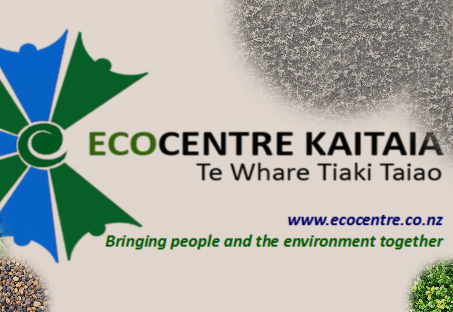 Wanted: An EcoCentre Manager & Volunteer Coordinator!