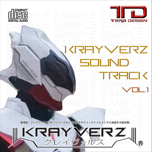 KRAYVERZ SOUND TRACK Vol.1<CD>