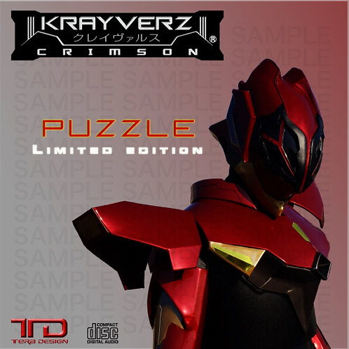 PUZZLE -LIMITED EDITION-<CD>