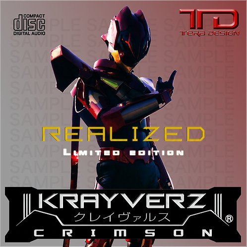 REALIZED -LIMITED EDITION-<CD>