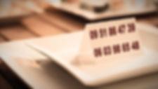 reservation-restaurant- amandin