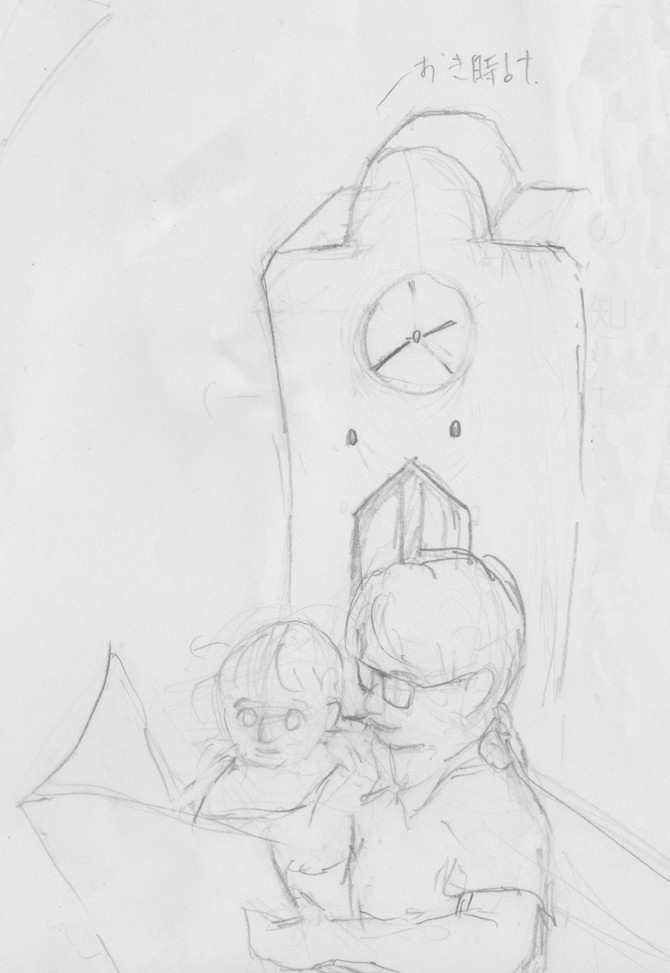 A sketch for next picture book