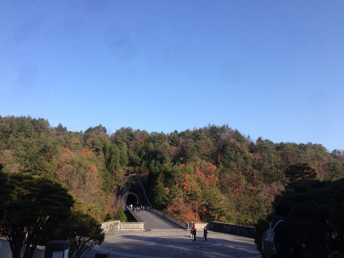 The MIHO MUSEUM in beautiful mountain