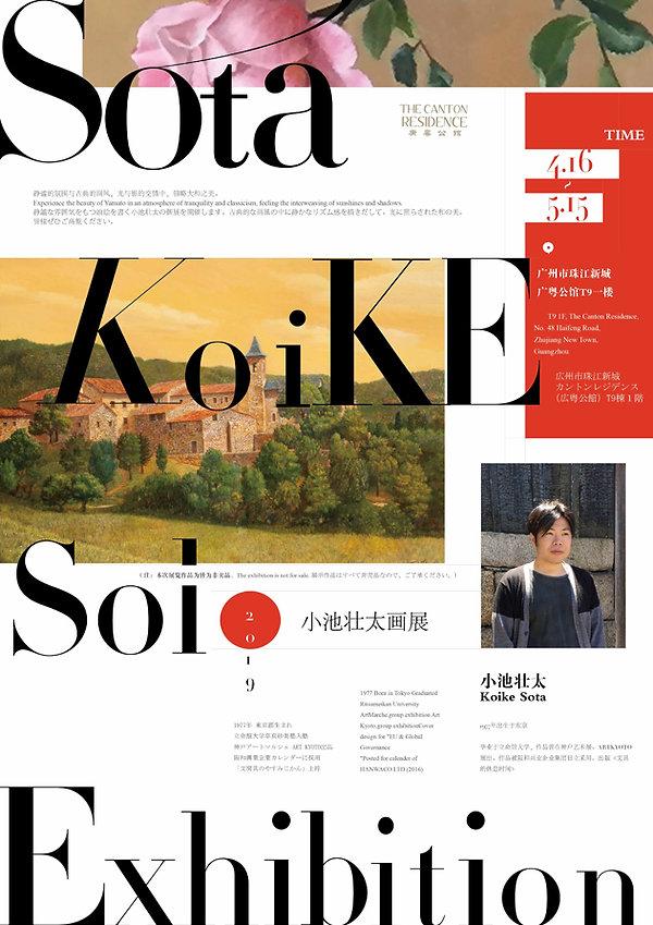 中国ポスター72.jpg