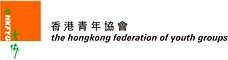 hkfyg_logo.png