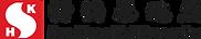 shk_logo_kol.png