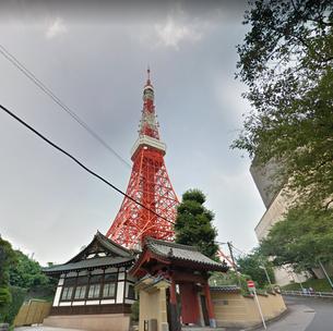 東京鐵塔約 1.3 公里
