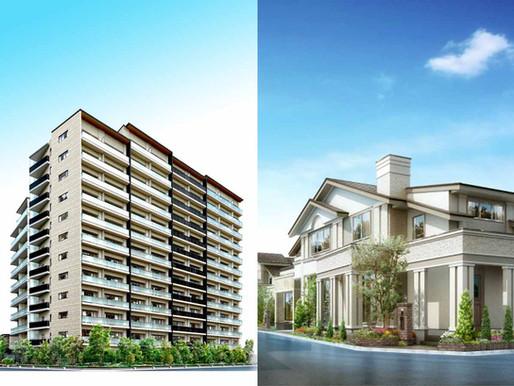 一戶建以及區分公寓大樓的差異