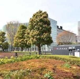 新國立美術館