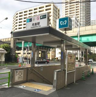 月島車站.jpg
