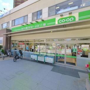 Co-op超市