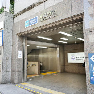 東京地鐵半藏門站
