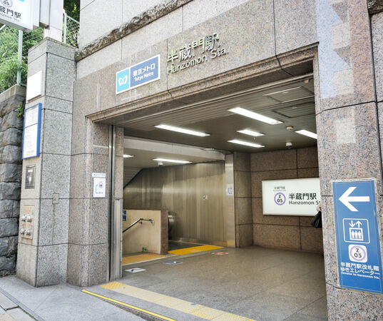 東京地鐵半藏門站.jpg