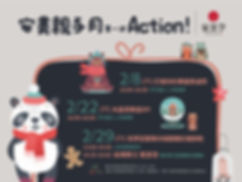 活動4×3.jpg