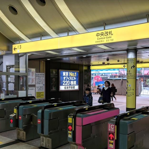六本木一丁目車站