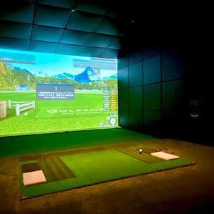 高爾夫練習室