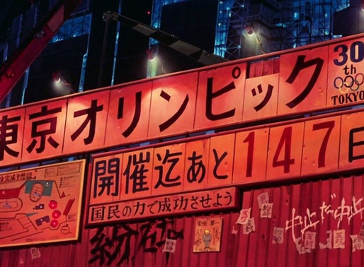 追逐著奧運下,不斷蛻變的東京