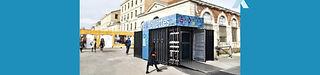 weco_toilettes_publiques_ecologiques_des