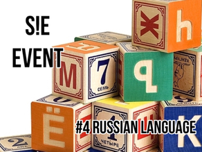 [S!E Event #4] - The History of The Russian Language