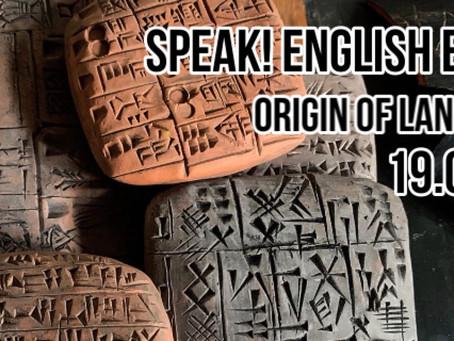 [S!E Event #6] - Origin of Language