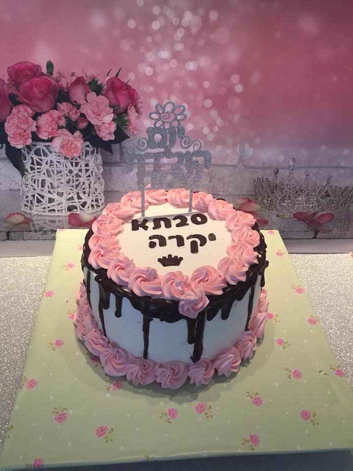עוגת סבךא