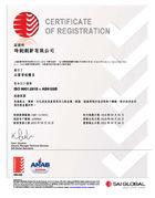 AS9120B_Initial_Xitron CHN.jpg