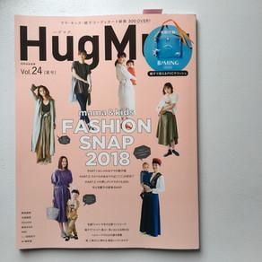 別冊家庭画報「HugMug(ハグマグ.)」vol.24[夏号]でご紹介いただきました