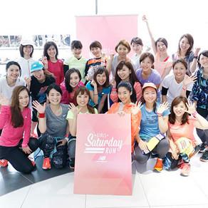 New Balance 「Girls Saturday Run」ヨガレッスンご提供