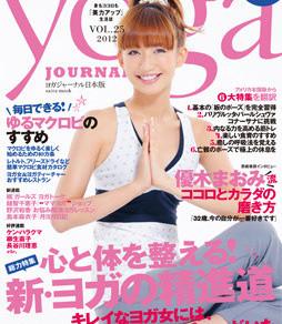 雑誌「ヨガジャーナル」vol.25 の取材で生徒の皆さまと掲載いただきました。