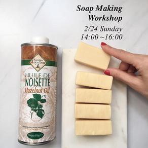 2019年2月24日(日) 手作り石けんワークショップ「ヘーゼルナッツオイルとはちみつの石けん」