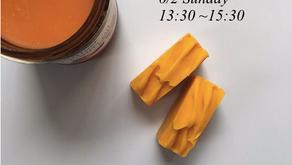 2019年6月2日(日)手作り石けんワークショップ「オレンジカロテンとココナッツシュガーの石けん」