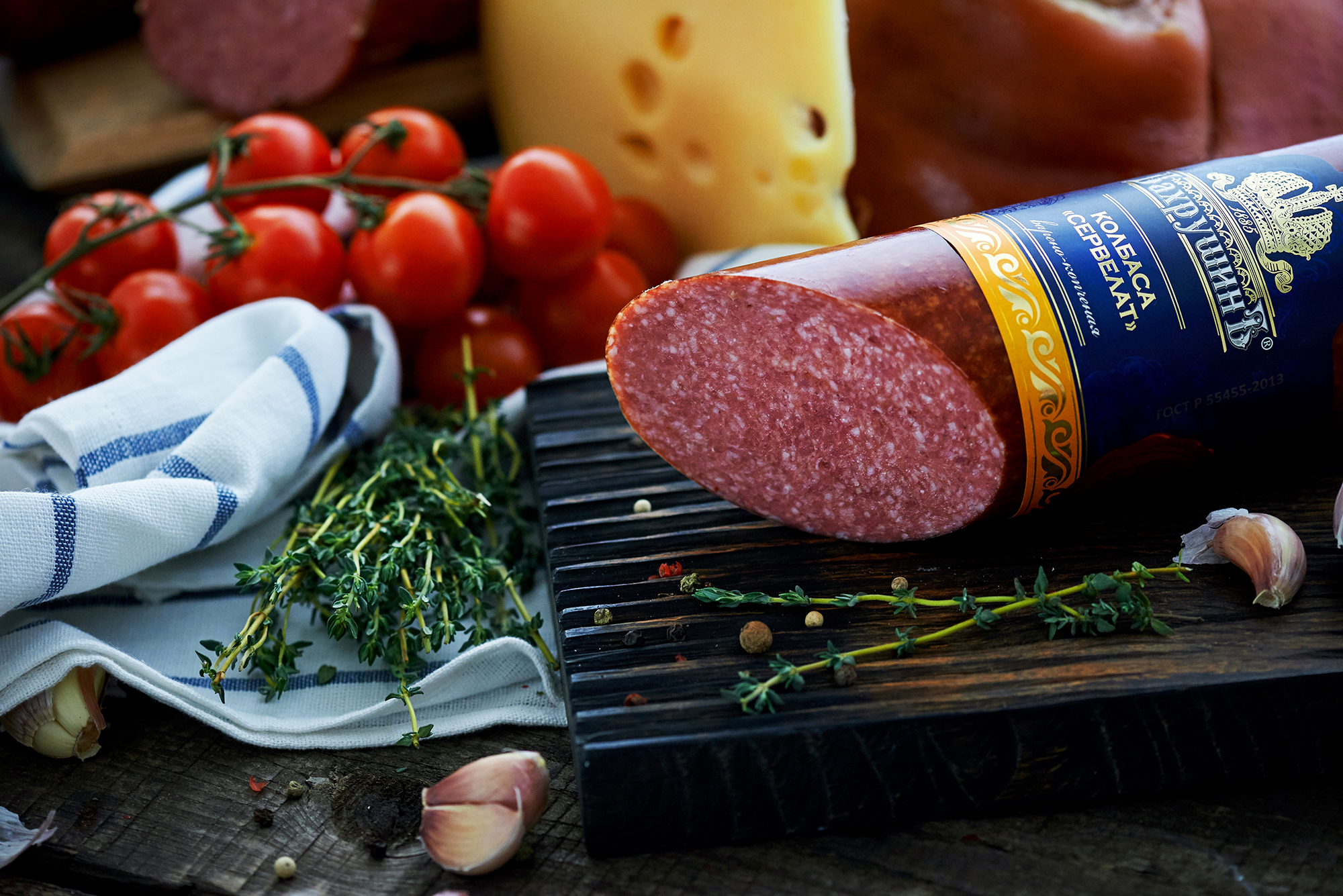 Колбасы и деликатесы Бархушинъ