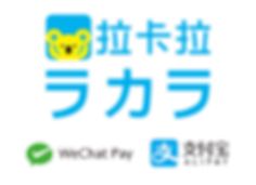 002-002-lakala-logo.png