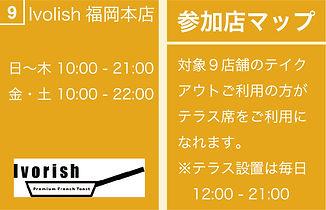 フライヤー裏面_文字アウトライン済-06.jpg