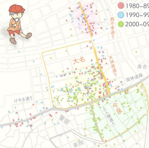 80~00年代の大名周辺エリア 注目の「お店」マップ