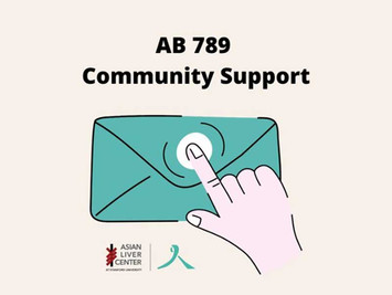 AB 789, Bill to require health facilities to offer voluntary hepatitis B and C testing passes
