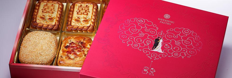 南部漢式囍餅  $550/盒